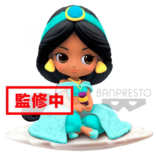 Figura Jasmine Aladdin Disney Q Posket Sugirly B 9cm