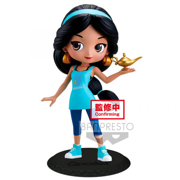 Figura Jasmine Avatar Style Aladdin Disney Q Posket A 14cm