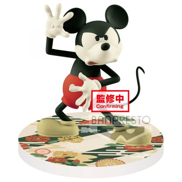 Figura Mickey Mouse Disney Touch Japonism Q Posket B 10cm